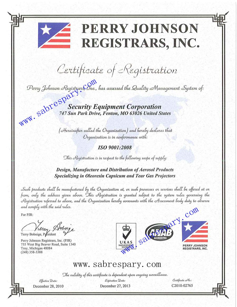沙豹喷雾ISO9001质量体系认证